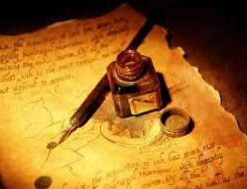 Certamen Literario Provincial extiende sus plazos